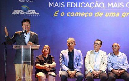 MEC libera R$ 55,5 milhões para novo campus da UFPE